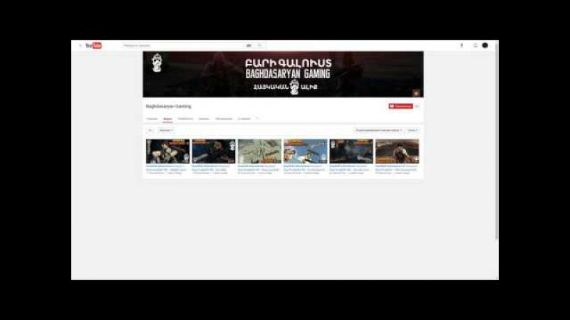 Bajanordagrveq   6 Վիդեո   Baghdasaryan Gaming