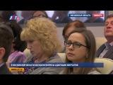 В Московской области обсудили вопросы адаптации мигрантов