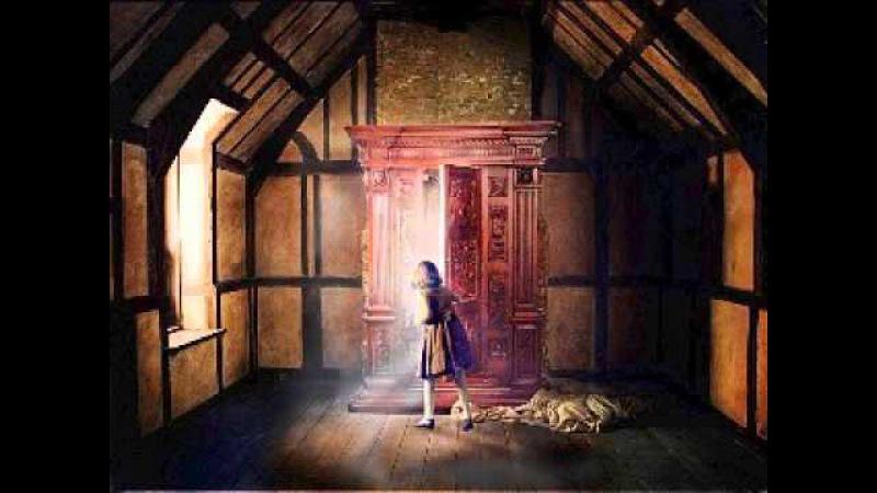 К С Льюис Хроники Нарнии Книга 2 Лев колдунья и платяной шкаф Аудиокнига