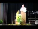 Аркадий Хемчан, Проповедь Конференция 23.05.2010, часть2