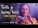 Toota Jo Kabhi Taara - Female Version | Sumedha Karmahe
