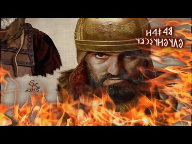 ANCIENT HUNGARY - SZKÍTÁK, HUNOK, MAGYAROK VAGYIS MI