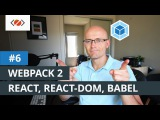 Webpack 2 - How to install React and Babel