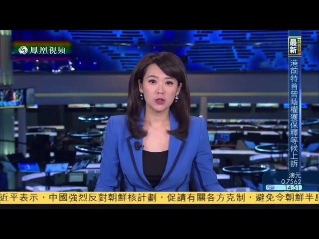 В китайских СМИ вышел репортаж про InformNapalm и Украинский киберальянс