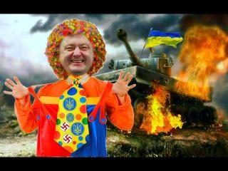 Майданутый Камеди Клаб.Вальцман смешит Европейцев.Над клоуном Киевской хунты у ...