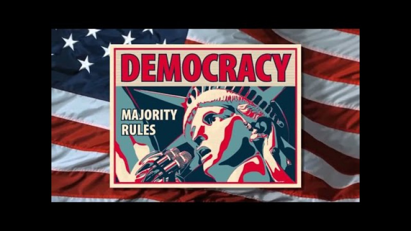 ДЕМОКРАТИЯ 2017 (ДЯДЯ СЭМ) DEMOCRACY 2017 (Uncle Sam)