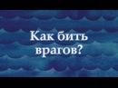 Обзор настольной игры Шакал Архипелаг