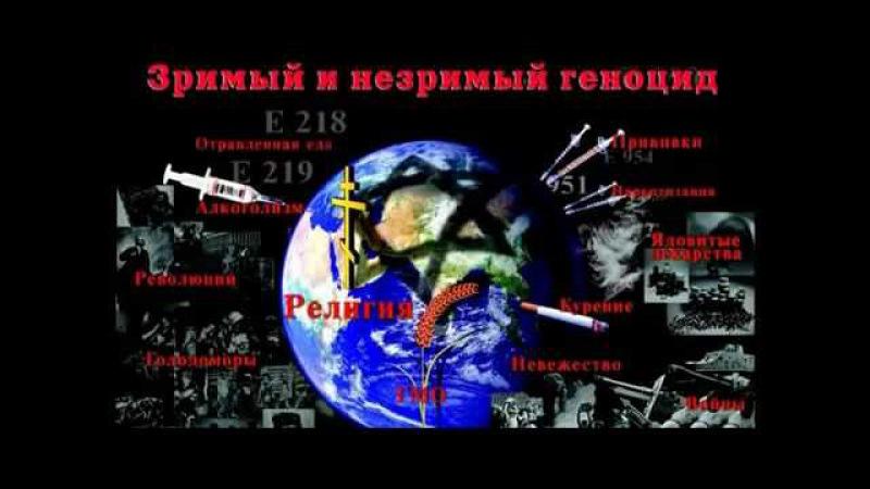 Армянин про ГЕНОЦИД РУССКОГО НАРОДА ВСЕМ СМОТРЕТЬ