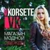 VKORSETE- женская одежда, платья Украина