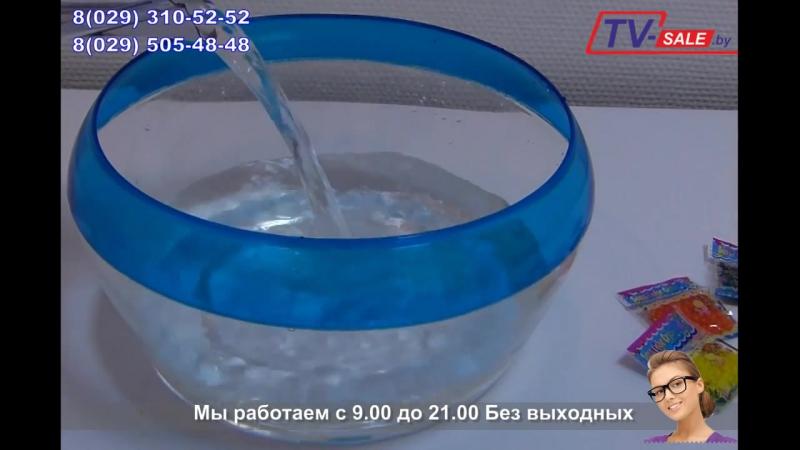 Гидрогель (аквагрунт) для растений купить в Красноуфимске