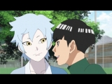 Boruto: Naruto Next Generations / Боруто: Новое поколение Наруто - 5 серия [Озвучка: Ancord (AniDub)]