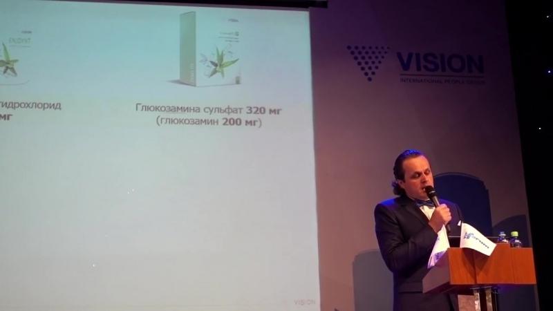 Новые Российские БАД Vision Э.Поцевичус 18.02.17