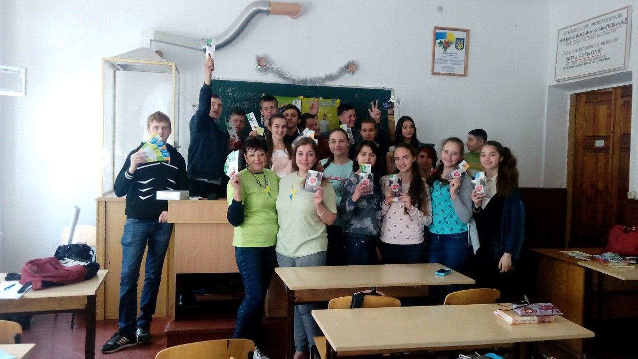 В Голій Пристані пройшла інформаційно – просвітницька молодіжна акція «Молодь – за збереження репродуктивного здоров'я»
