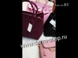 SHOWROOM? ♥WWW.DARYA-SHOP.RU♥ (@luxe_style_darya) • Фото и видео в Instagram