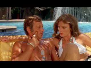 «Великолепный» / Le Magnifique (Франция, 1973) — Это впервые случается со мной, когда я целуюсь с женщиной!...