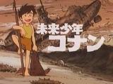 Conan el niño del futuro CAP 01