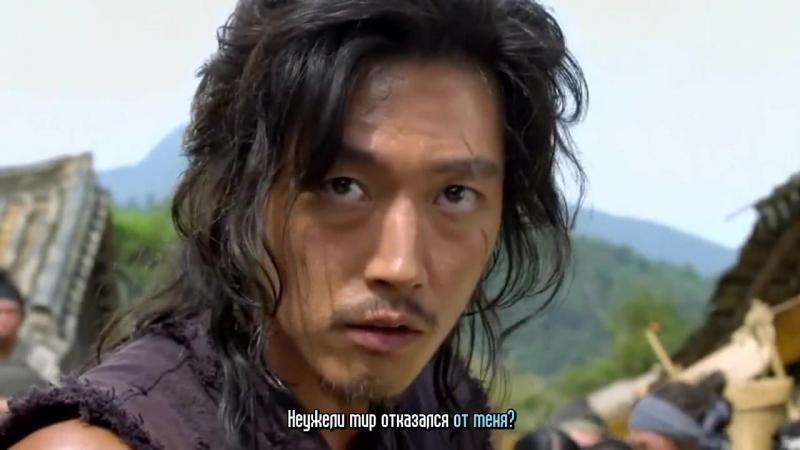 [alliance] Yim Jae Beom - Раны (ОСТ Охотники на рабов) рус. саб.
