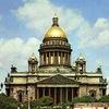 """АН """"Недвижимость Петербурга"""""""
