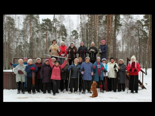 Nordic_Walking_Balashikha, просто фото, нашей истории!
