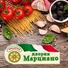 Пиццерия Дворик Марциано