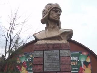 Комаровец. Стихи о Великой Отечественной войне (2016)
