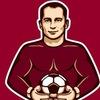 Детский футбольный клуб Сергея Рыжикова