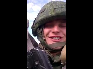 Мама мне сказала, если я пойду в армию