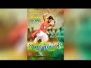 Благодетель (2014) | Govindudu Andari Vaadele