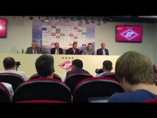 Каррера: «Спартак» будет бороться за первое место и за победу в Кубке России