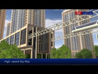 🎥 Presentation of SkyWay technology