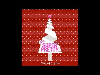 [PREDEBUT] Hayun (Brave Girls) - DATE (데이트) - 크리스마스 노래