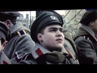 Белая гвардия , отрывок