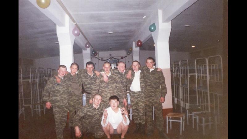 Армейка 18.05.2005_21.04.2007