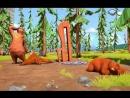 30 серия Гризли и Лемминги-Медвежье искусство