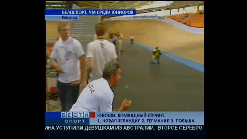 Вести-Спорт (Спорт, 13.08.2009)
