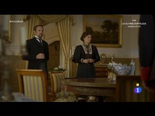 Виктор Рос, 2 сезон 5 серия, Тайна дворца в Линаресе (русские субтитры)