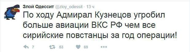 Украина должна стать частью восточного фланга НАТО, - Климкин - Цензор.НЕТ 9861