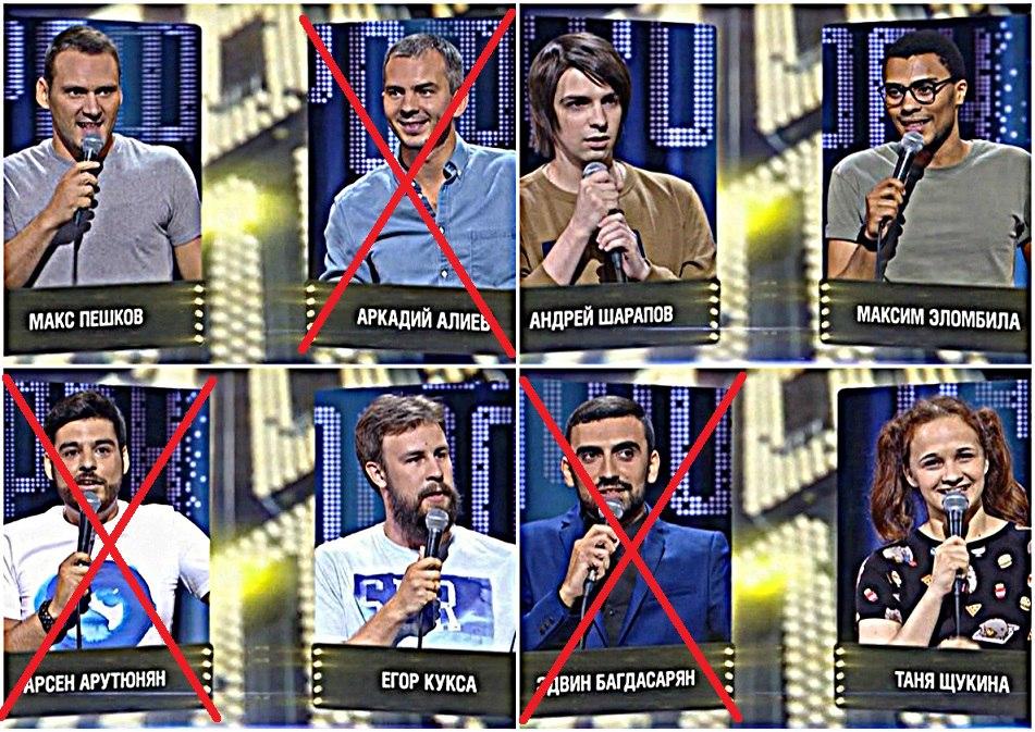 Открытый микрофон 9 выпуск 24.03.2017 Дуэли Кто прошёл в следующий этап