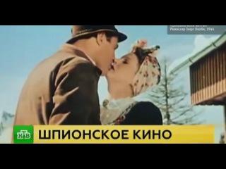 Тайна примадонны Рейха: актриса Марика Рёкк оказалась советской шпионкой
