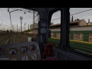 Сценарий Магистраль на ВЛ10 Trainz Simulator 12