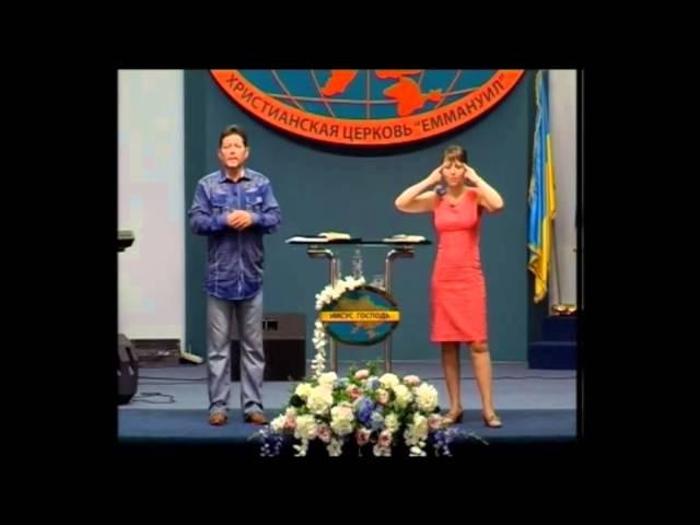 5 - ШКОЛА ИСЦЕЛЕНИЯ. Карри Блэйк - Curry Blake. Киев 26.05.2014