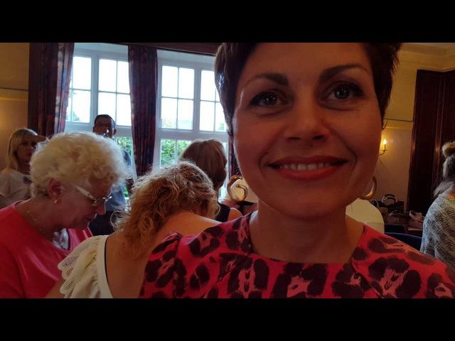 Отзывы на тренинг Освобождение от негативных эмоций! в Бад Ойенхаузен, Германия, 10.09.2016