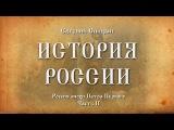 35.Евгений Спицын.