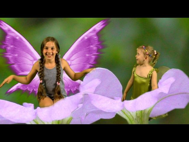 Перевоплощаемся в Фей Видео для детей Kids Children Transform into fairies