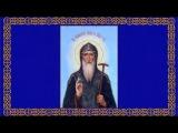 Православный календарь. Суббота, 4 февраля, 2017 / 22 января, 2017 (по ст.ст.)