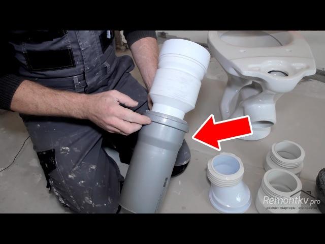 Как подключить унитаз к канализации, чтобы не затопить соседей? Обзор доступных ...