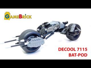 Реплика LEGO BAT-POD 5004590 от китайской компании DECOOL 7115 с алиэкспресс обзор [музей GameBrick]