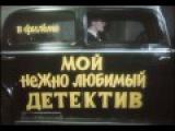 Елена Камбурова в фильме