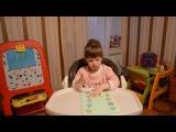 Чем занять ребенка, за 5 минут? 🤗😘🎨 Логическая игра - Лика Хурция