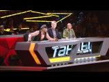 Танцы 1 сезон 8 серия. Кастинг в Москве
